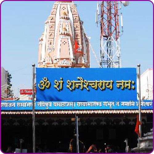 Shani Shingnapur
