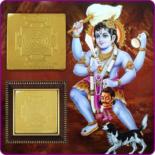 Batuk Bhairav Yantra & its benefits