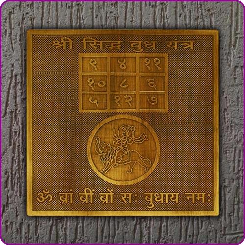 Budh Yantra & its benefits