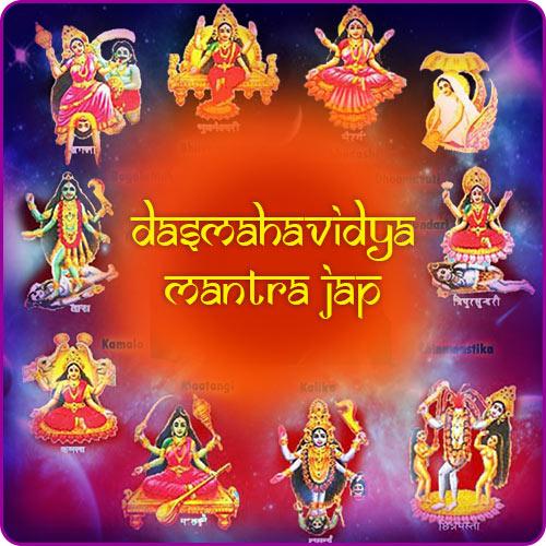 Dasmahavidya Mantra Jap
