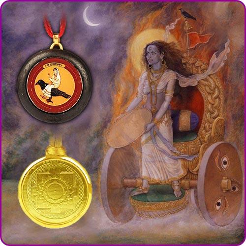 Dhumavati Yantra & its benefits