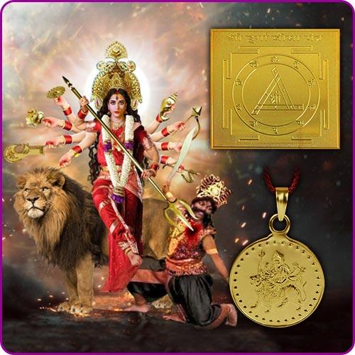 Durga Bisa Yantra & its benefits from Rudraksha Ratna