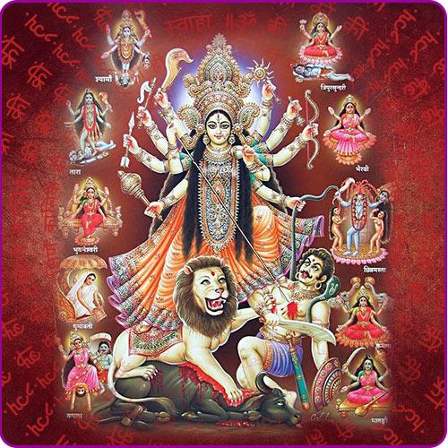 Dusmahavidya Mantra