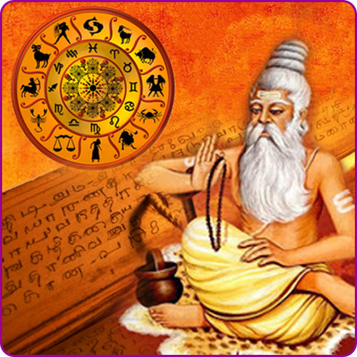 History of Nadi Astrology