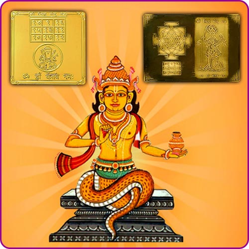 Ketu Yantra & its benefits