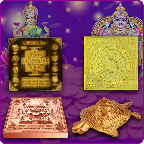 Money and Wealth Yantras