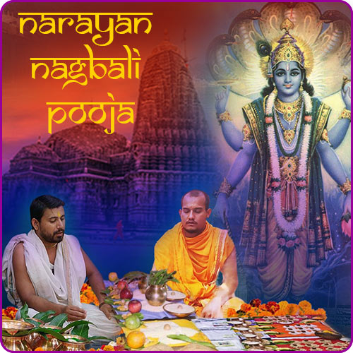 Narayan Nagbali Pooja at Trimbakeshwar Temple