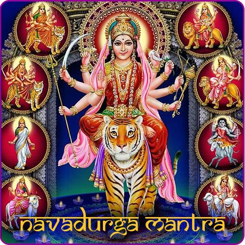 Navadurga Mantra