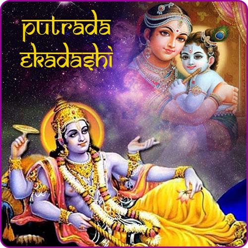 putrada-ekadashi
