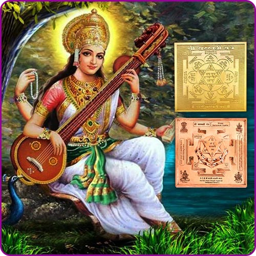 Saraswati Yantra & its benefits