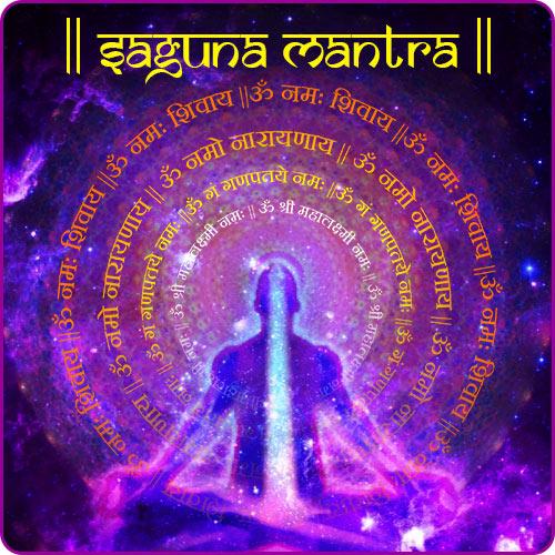 Saguna Mantra