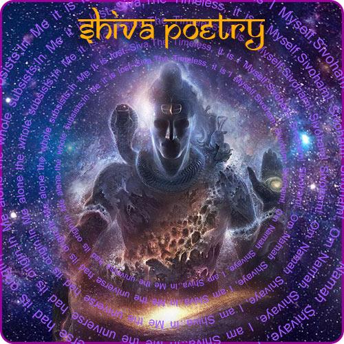Shiva Poetry