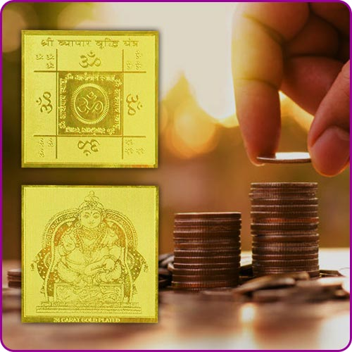 Vyapar Vridhi Yantra & its benefits
