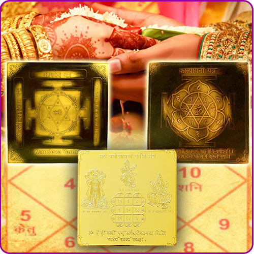 Yantras for Early Marriage