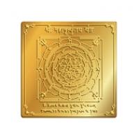Shravan Special Yantras and  Maha Yantras