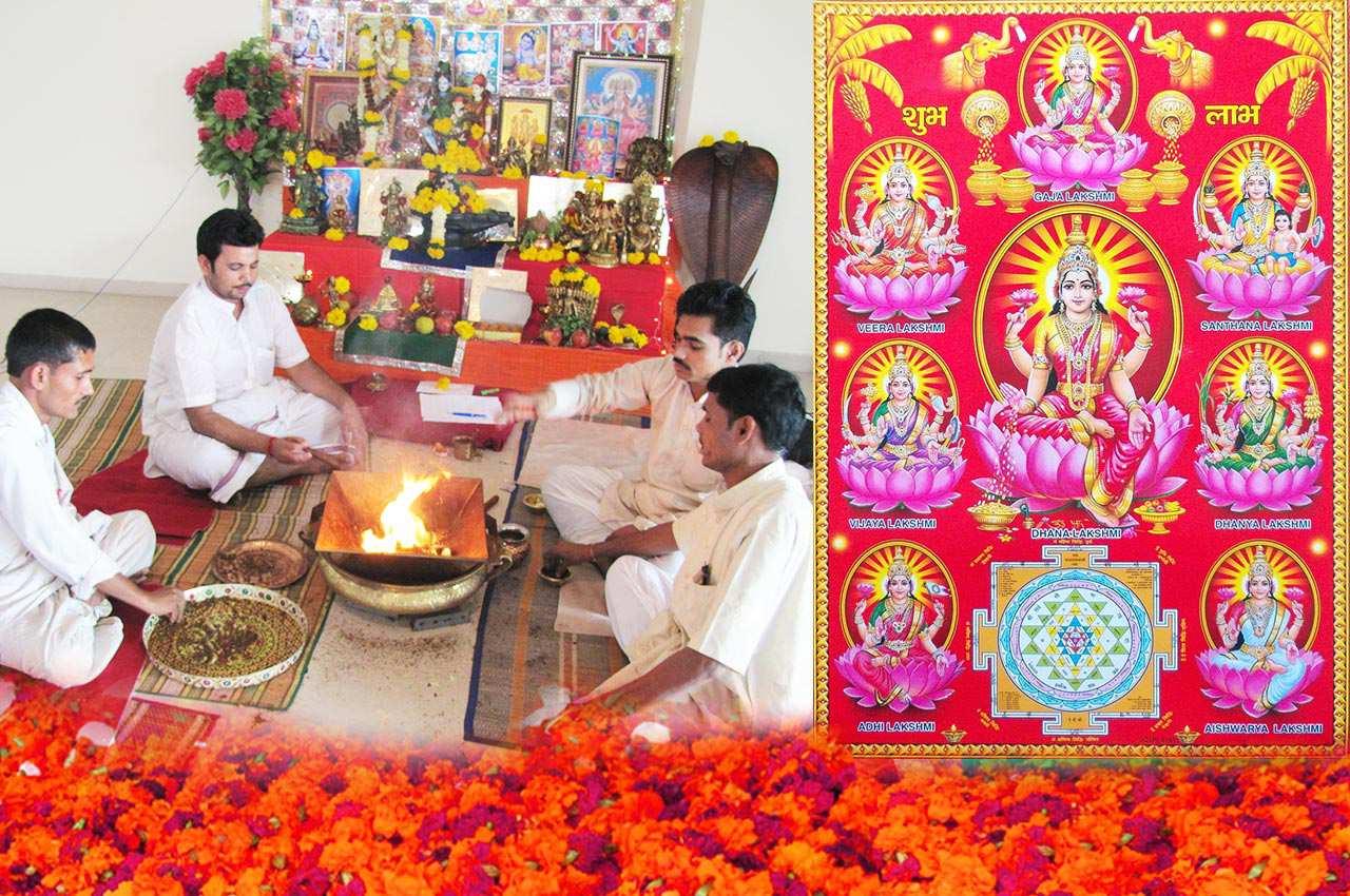 Kojagiri Purnima Puja