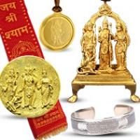 Ram Navami Products
