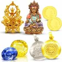 Dhanteras Special Products