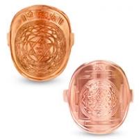 Copper Yantra Rings