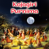 Kojagiri Purnima - 30th Oct
