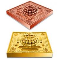 Meru Yantra - Lotus Design