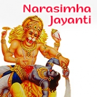 Narasimha Jayanti (25th May)