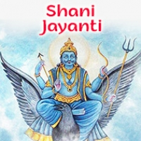 Shani Jayanti - 22nd May