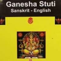 books of Lord Ganesha
