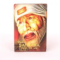 Books on Sai Baba, Dattatreya, Other Saints