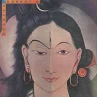 Chakra Healer - Kundalini