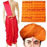 Dhoti Kurta and Pagri