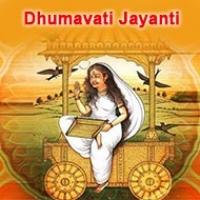 Dhumavati Jayanti (18th Jun)