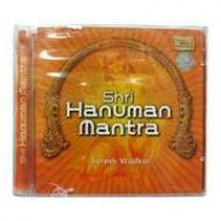 Hanuman Mantra CDs