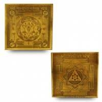 Knowledge Yantra - Pocket Size