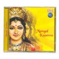 Lakshmi Mantra CDs