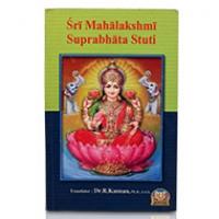 Books on Laxmi Saraswati Gayatri