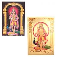 Lord Kartikeya Pictures