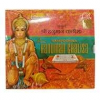 Music on Chalisa CDs