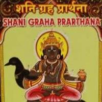 Prarthana Books, God Puja Books