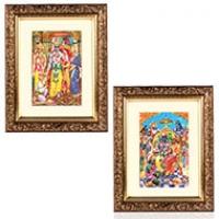 Lord Shri Ram Photo Frame
