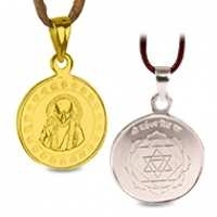 Sai Yantra Locket