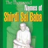 Shirdi Saibaba Puja and Mantra Books