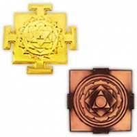 Siddh Devi yantra