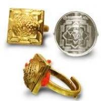 Silver, Brass, Gold yantra Rings