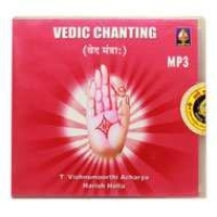 Vedic Mantras and Chants