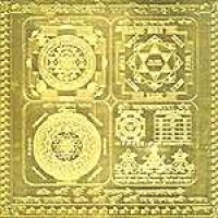 Yantras and MahaYantras