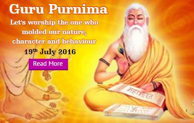 Guru Purnima - 19th July, 2016 (Tue)