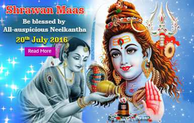 Shrawan Maas Starts - 20th July, 2016 (Wen)