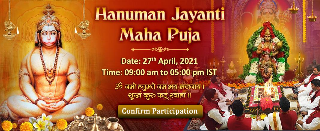 Hanuman Jayanti Maha Puja