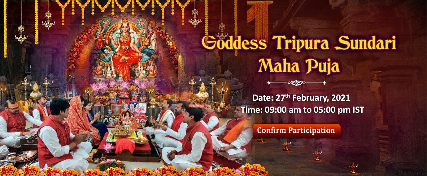 Goddess Tripura Sundari Maha Puja